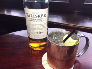 Malarky's Scotch Mule