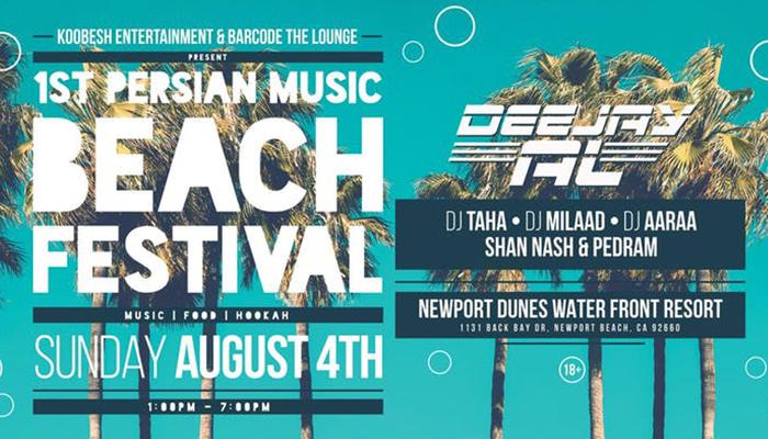 Newport Dunes Waterfront Resort – Persian Music Beach Festival